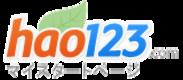 hao123 ロゴ