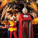 ラッキー花火ファンタジー2012