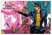 空条承太郎の限定ポストカード※画像はイメージです。実際の物とはデザインが異なる場合があります。