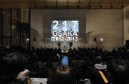 『建築レクチュアシリーズ 217[nie - ichi - nana]』開催の様子