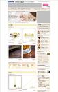 Kirei Style 女性のためのアクセサリー通販 画面イメージ2