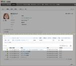 Zoho CRM連携画面