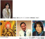 新宿区長・新宿クリエイターズ・フェスタ2012事務局委員長中山弘子、特別展出展アーティスト