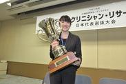 平成24年度 SCRP日本代表選抜大会 優勝者