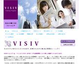 『VISIV』Webサイト