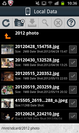 SDカード内画面