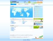 海外移住.com画面