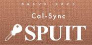 『Cal-Sync SPUIT』ロゴ
