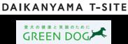 企業ロゴ2