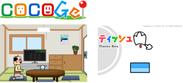 cocoGe(ココゲー)