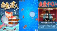 Androidアプリ「金魚の達人 ぷらす」スクリーンショット