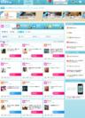 PCサイト「フリマ市場」イメージ