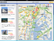 タブレットアプリ(iPad版)
