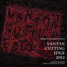 Vantan Cutting Edge 2012 ロゴ