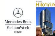 Mercedes-Benz Fashion Week Tokyoに出展 会場は渋谷ヒカリエ!