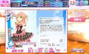 アイドル情報画面