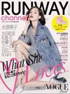 RUNWAY channel in association with VOGUE girl