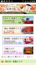 京都スイーツとめぐる紅葉の旅