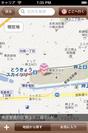 「地図から探す」画面