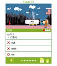 「英熟語の達人」(アプリ)
