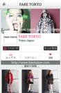 「FAKE TOKYO」Showroomトップ