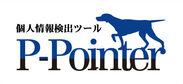 P-Pointer ロゴ