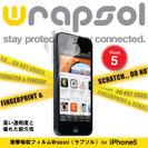 「Wrapsol(ラプソル)」ウルトラクリア