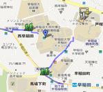 「キャンパスMAP」(早稲田大学)
