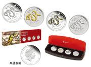 1ドル銀貨4種セット