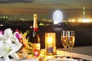 「カーニバル」から望む東京ベイ夜景イメージ