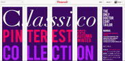 Classico Pinterest Collection スタート