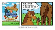 週刊マンガ イメージ
