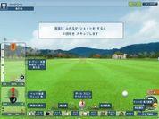 ゴルフシミュレーター「GDR」