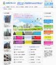 「分譲賃貸.com」トップページ