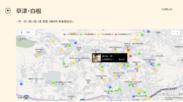 地図表示イメージ