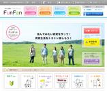 Webサイトのトップページ画像