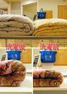 洗濯前後の毛布と羽毛布団