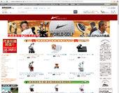 Amazon店舗トップイメージ