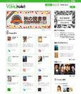 読むナビ-秋の読書祭2012