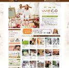 WEB『weco』トップページ