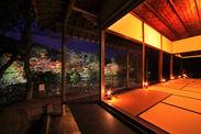 ライトアップ時の萩野尾茶屋