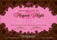 Megami Night