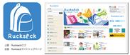 ロゴ及びサイトイメージ