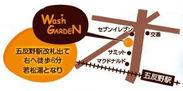 「WASH GARDEN」 地図