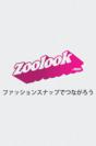 ZOOLOOKアプリ起動画面