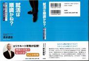 出版される書籍