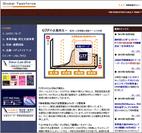 GTFウェブ画像