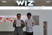 合格した2人。左が本田さん、右が木船さん。