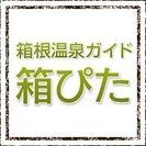 「箱ぴた」Facebookページ ロゴ
