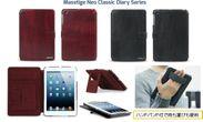 iPad miniケース Masstige Neo Classic Diaryシリーズ